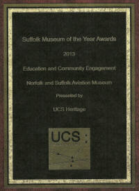 Education and Community Engagement award